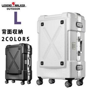 キャリー フレーム スーツケース キャリーバッグ