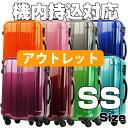 B-5062-46-mobile01