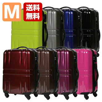 Sale for cheap suitcase carry bag carry case carry back travel bag capacity expansion features ultra lightweight TSA lock 100 %PC 5, 6, 7 nights for medium M size hard 5506-60