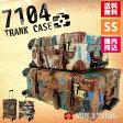 トランク 機内持ち込み 可 スーツケース トランクケース キャリーケース キャリーバッグ キャリーバック 2日 3日 SS サイズ 小型 旅行用かばん WORLD TRUNK ワールドトランク 修学旅行 海外旅行 送料無料 夏休み 『7104-43』