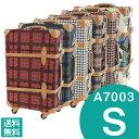 トランク スーツケース キャリーバッグ キャリーケース S サイズ 3日 4日 5日 小型 国内旅行 修学旅行 卒業旅行 『W-A7003-53』