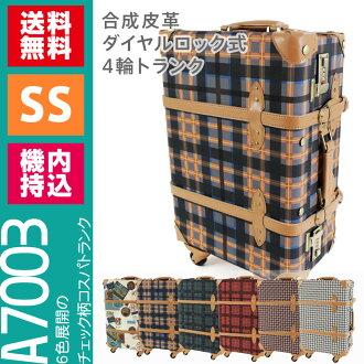 翻譯插座和折扣旅遊包船上允許小樹幹攜帶袋行李箱進行案例轉回人們關心如果皮革 2,3,