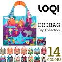 【LOQI-BAG】メール便なら送料無料 エンビロサックス envirosax loqi ローキー エコバッグ バッグ ブランド セレブ 折りたたみ バック 【最安値に挑戦】