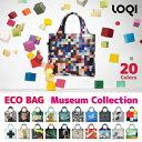 LOQI-BAG-3 エンビロサックス envirosax loqi ローキー エコバッグ バッグ 買い物 ショッピング ブランド セレブ 折りたたみ バック Museum Collection