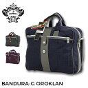 【ラッピング無料】正規品 オロビアンコ Orobianco ブリーフケース リュック バッグ ビジネス 2WAY 出張 B4サイズ対応 メンズ オロクラン ギフト プレゼント ラッピング対応「BANDURA-G OROKLAN」『orobianco-90028』