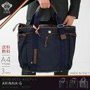 皮包 - 【ラッピング無料】正規品 オロビアンコ Orobianco トートバッグ バッグ ビジネス バッグ 2WAY A4サイズ メンズ レザー ナイロン ギフト プレゼント ラッピング対応「ARINNA-G」『orobianco-90301』