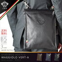 オロビアンコ OROBIANCO ショルダーバッグ 縦型 スリム バッグ ビジネス カジュアル 鞄 旅行かばん レザー 牛革 メンズ レディース 20周年記念モデル 「MAGGIOLO VERT-A」『orobianco-90612』