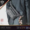 オロビアンコ OROBIANCO ブリーフケース バッグ ビジネス バッグ 鞄 旅行かばん メンズ レディース 「ARES-OBGI」『orobianco-90619』