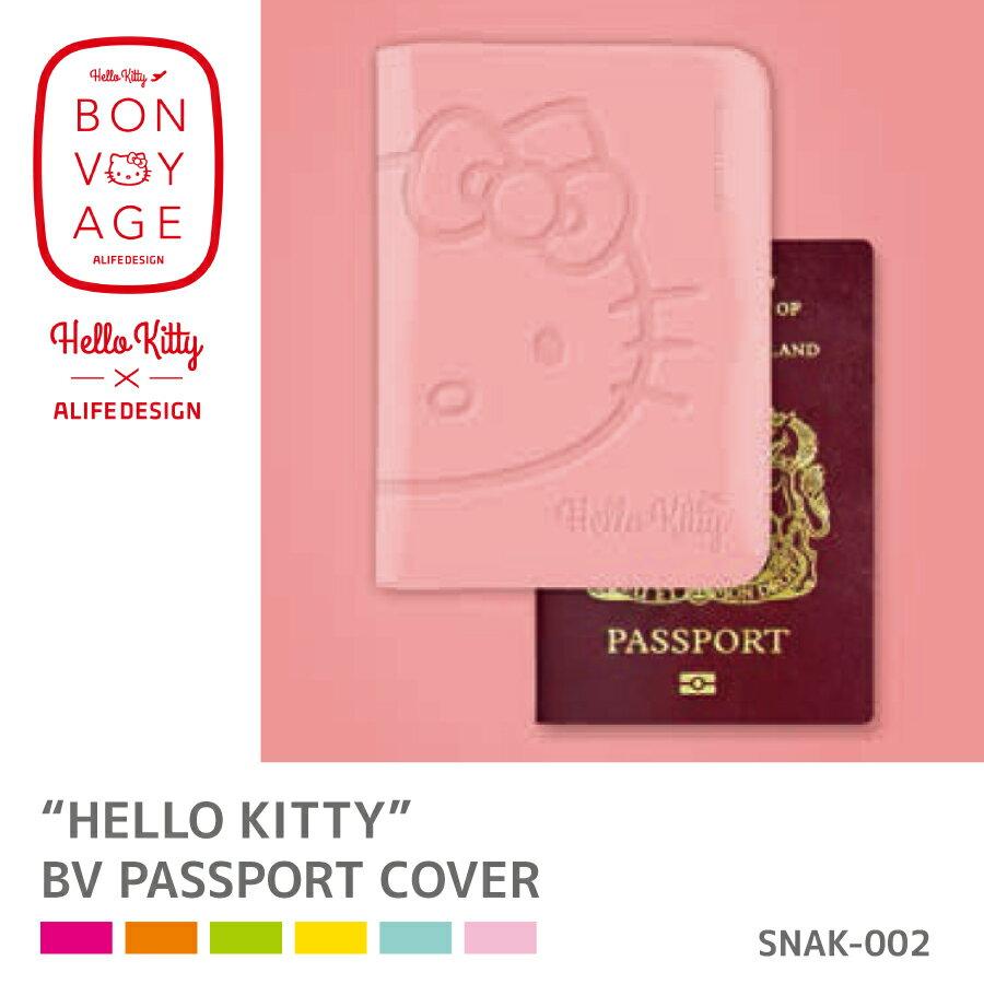 ALIFE アリフ ハローキティ パスポートカバー キティコラボ かわいい サンリオ スーツケース メール便なら送料無料 修学旅行 海外旅行 『SNAK-002』
