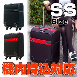 "SoftCare suitcase carry bag carry case carry bag travel bag cabin bringing Max cabin ultra lightweight TSA lock 1, 2, 3, night capable compact SS ""4037-46'"