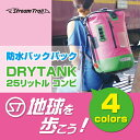St-drytank-25lcb-1