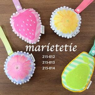 marietetie ガラガラ おもちゃ 赤ちゃん オモチャ プレゼント マリーテテ