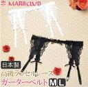 ガーターベルト 花柄ラッセルレース 日本製 白 黒 M/L
