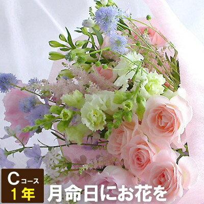 月命日に毎月花を:Cコース:1年12回/お悔やみ...の商品画像