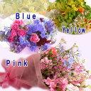 季節の花束 生花AB-┃送料無料 季節の花 誕生日 プレゼント アレンジ 女性 花 花ギフト フラワ
