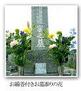 Raku-haka-695_01