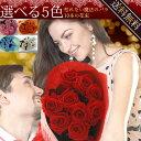 バラの花束 プリザ 10本 ブリザーブドフラワー 送料無料 結婚祝い 赤いバラ 誕生日プレゼント 彼女 結婚記念日 還暦祝い ホワイトデー …