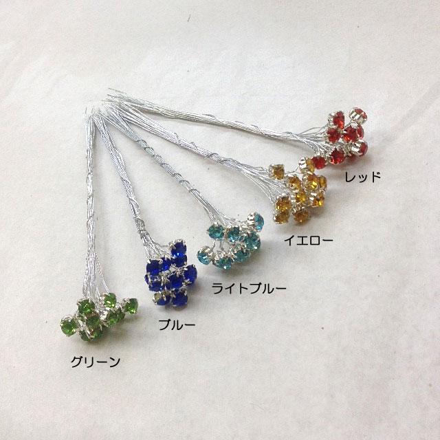 [花材・ピック]一粒ダイヤピック 12本セット[訳]在庫処分