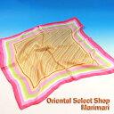 ショッピング正方形 ◆ ビタミンカラー シルク100%スカーフネッカチーフサイズ約50cm正方形絹・正方形・オリエンタルなストライプ