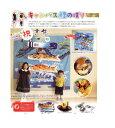 ☆送料無料☆室内飾り鯉のぼりキャンバス鯉のぼり【祝(いわい)】京錦