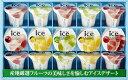 兒童, 嬰幼兒用品 - 【内祝いギフト 送料無料】Hitotoe(ひととえ)・Danke(ダンケ)凍らせて食べるアイスデザート【出産内祝 内祝い お返し 返礼 送料込み】