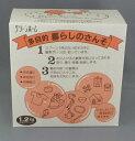 ベイビーハーツ多目的 暮らしのさんそ(酸素パウダー)箱入り1.2kg【bh-1802】