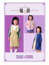 ☆関東~関西送料無料☆SERAPH/セラフ2020年新春福袋7700円S182010