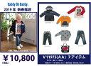 関東〜関西送料無料DADDY OH DADDYダディオダディ2019年新春福袋10800円V1197...