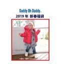 DADDY OH DADDYダディオダディ2019年新春福袋5000円(税抜)V11978(DD)【女の子】