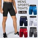 スポーツタイツ メンズ 男性用 スパッツ ハーフタイツ アンダーウエア トレーニングウェア ショートタイツ インナーパンツ レギンス ポケット付き ポケット
