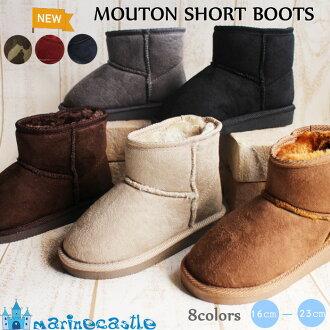 韓國孩子 boashortmouton 靴子鞋子靴子短靴子男孩女孩韓國兒童服裝韓國孩子衣服海洋城堡 15 cm16cm 17 cm18cm 19 20 cm21cm 22 cm23cm 釐米
