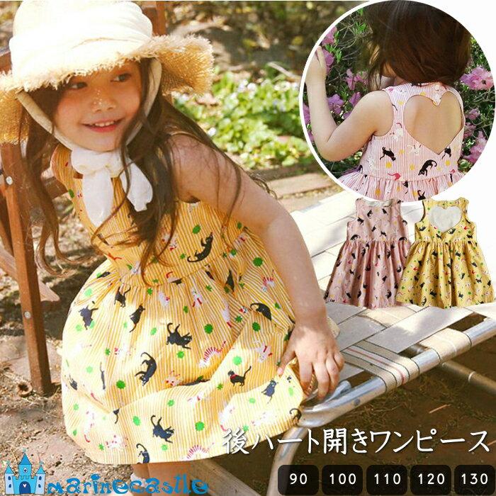 クリアランスセール女の子ハートぱっくりノースリーブワンピースナチュラル韓国子供服ねこネコストライプ夏
