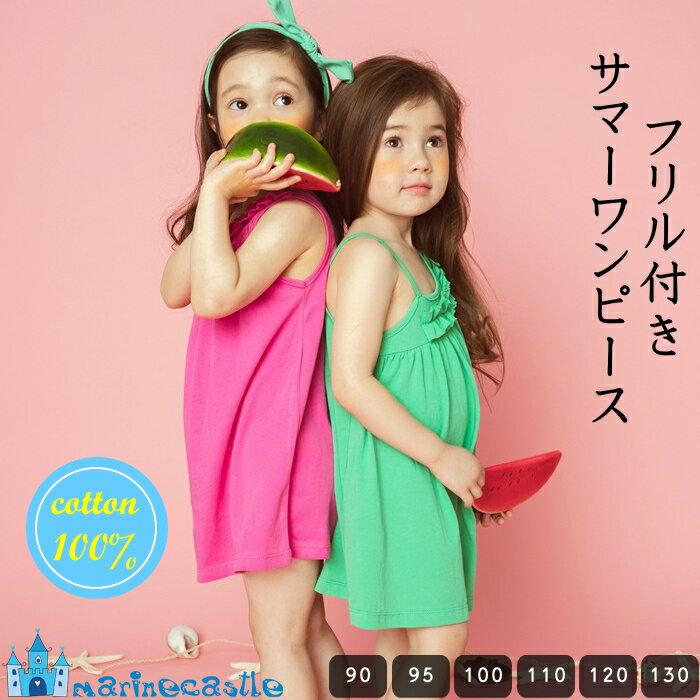 クリアランスセール女の子フリル付きノースリーブワンピースナチュラル韓国子供服サマーワンピースビーチリ