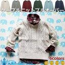 子供服 ニットケーブル編みセーター100cm/90cm フォーマル秋