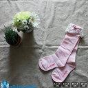 フォーマル 女の子 ハイソックス ナチュラル 韓国 子供服 韓国 子供服 秋 キッズ 靴下 ハートのビジュー付きレースハイソックス 女の子 100cm 90cm