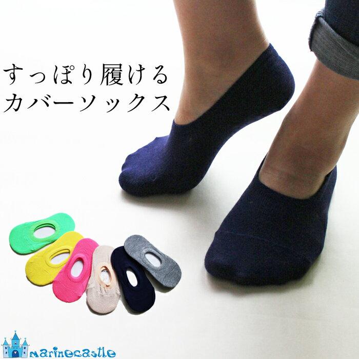ナチュラル韓国子供服韓国子供服靴下キッズカバーソックススニーカーソックス12cm14cm16cm18