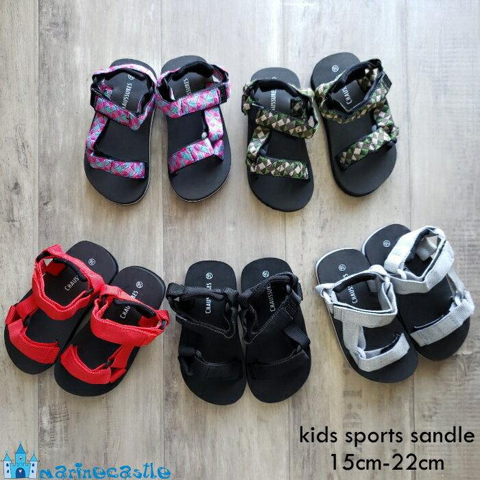 送料無料キッズサンダル男の子ベルクロバンドスポーツサンダルスポサン調節可能夏男の子女の子カジュアル靴