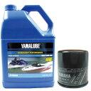 YAMAHA(ヤマハ) YAMAHAオイル交換 4L SHOセット FX SHO/FX CRUISER SHO