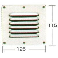 ルーバーベンチレーター125×115mm V1/2縦型の画像
