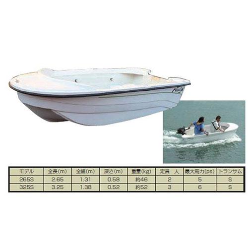 Ninja(一体型ボート)N-325Sii※メーカー取り寄せ商品※納期:メーカー確認後連絡※特別送料