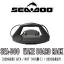 【2016 SEA-DOO Accessories】WAKE BOARD RACKウエイクボード ラック(2009以前)GTX/RXT(※IS除く)/2005以前GTI