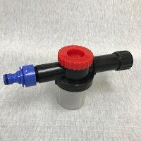 塩害腐食防止剤ソルトキラー/ソルトターミネーター専用ミキサーの画像