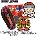 TIGHT JAPAN/タイトジャパン レスキューアンカーロープ3(オレンジ) &選べるフローティングマーカーセット