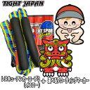 TIGHT JAPAN/タイトジャパン レスキューアンカーロープ3(イエロー) &選べるフローティングマーカーセット
