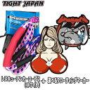TIGHT JAPAN(タイトジャパン)レスキューアンカーロープ2(ホワイト)&選べるフローティングマーカーセット