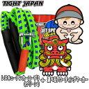TIGHT JAPAN/タイトジャパン レスキューアンカーロープ3(グリーン) &選べるフローティングマーカーセット