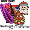 TIGHT JAPAN/タイトジャパン レスキューアンカーロープ3(ピンク) &選べるフローティングマーカーセット