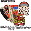 TIGHT JAPAN/タイトジャパン レスキューアンカーロープ3(ホワイト) &選べるフローティングマーカーセット
