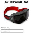 ABOMHEET-ECLIPSE BLACKヒート - エクリプスブラックエーボム ゴーグル