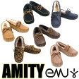 EMU エミュー AMITY アミティ モカシン スエード/シープスキン シューズ【RCP】 0613bonus_coupon